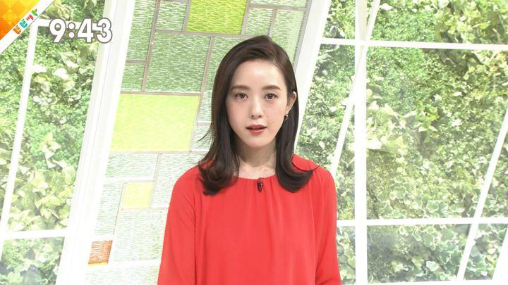 2019年03月25日古谷有美の画像02枚目