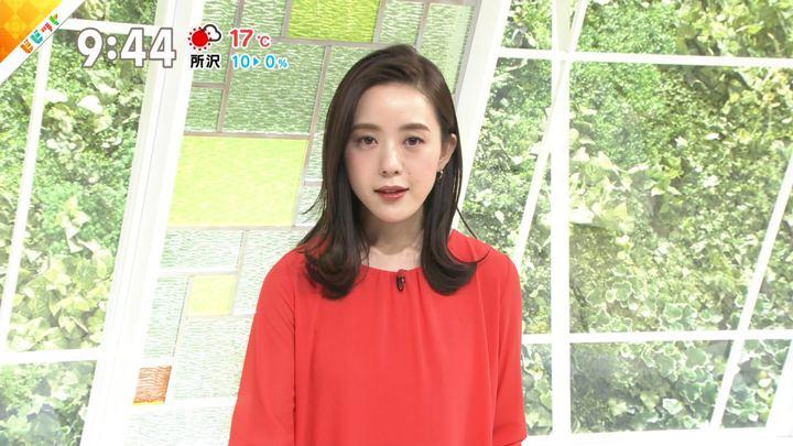 2019年03月25日古谷有美の画像04枚目