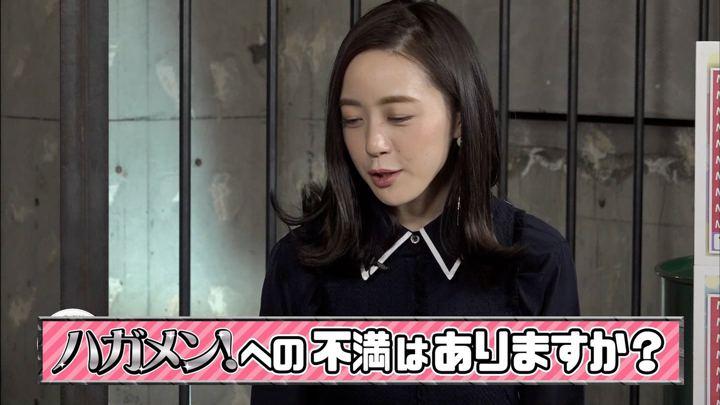 古谷有美 カイモノラボ ビビット (2019年03月25日,26日放送 22枚)