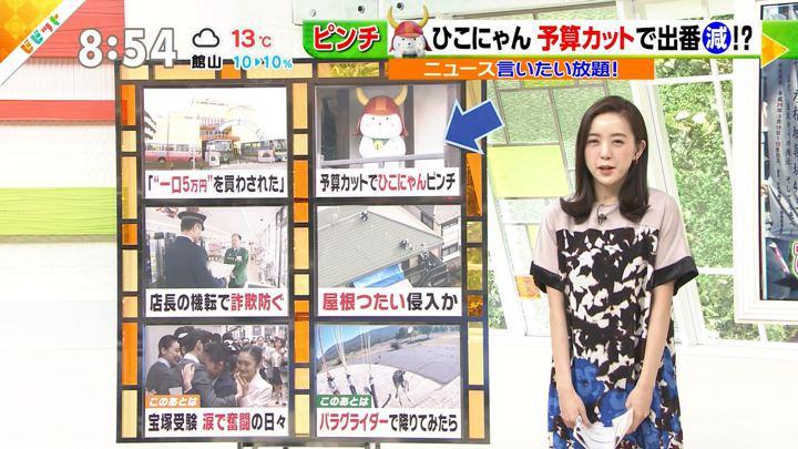 2019年03月29日古谷有美の画像09枚目