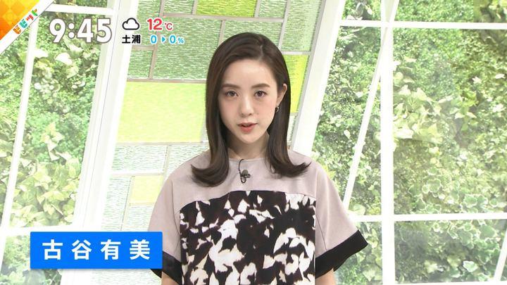 2019年03月29日古谷有美の画像14枚目