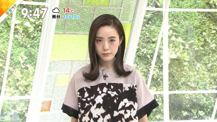 2019年03月29日古谷有美の画像15枚目