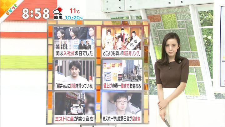 2019年04月02日古谷有美の画像09枚目