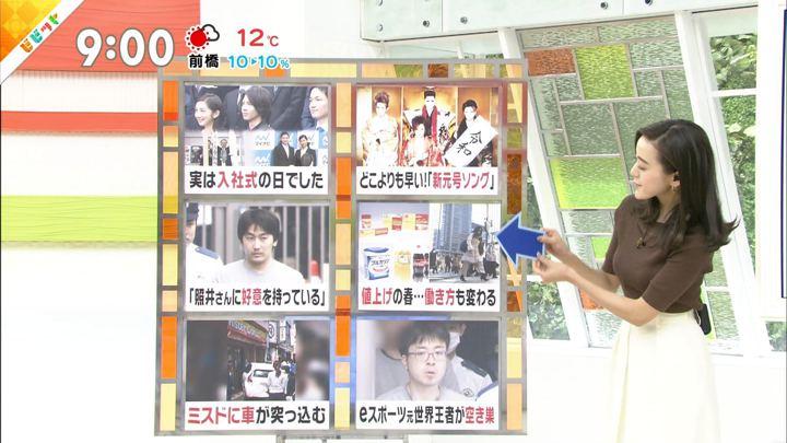 2019年04月02日古谷有美の画像11枚目