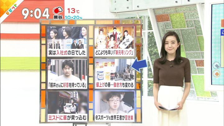 2019年04月02日古谷有美の画像16枚目
