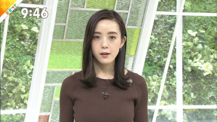 2019年04月02日古谷有美の画像17枚目