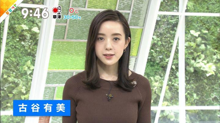 2019年04月02日古谷有美の画像18枚目