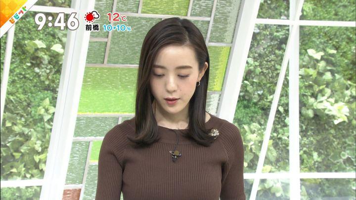 2019年04月02日古谷有美の画像19枚目