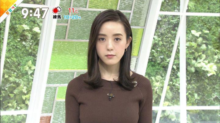 2019年04月02日古谷有美の画像20枚目