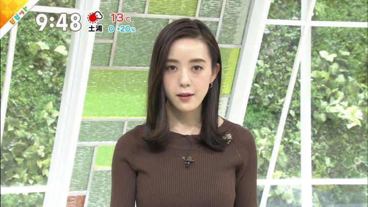 2019年04月02日古谷有美の画像21枚目
