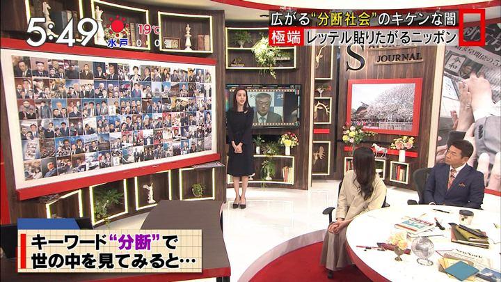 2019年04月06日古谷有美の画像03枚目