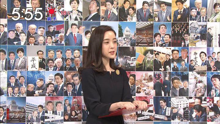 2019年04月06日古谷有美の画像04枚目