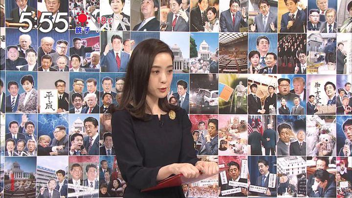 2019年04月06日古谷有美の画像05枚目