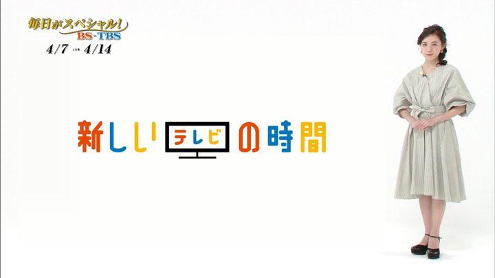2019年04月07日古谷有美の画像03枚目