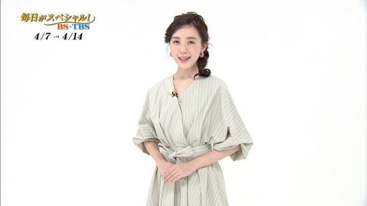 2019年04月07日古谷有美の画像04枚目