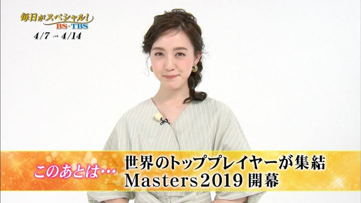 2019年04月07日古谷有美の画像08枚目