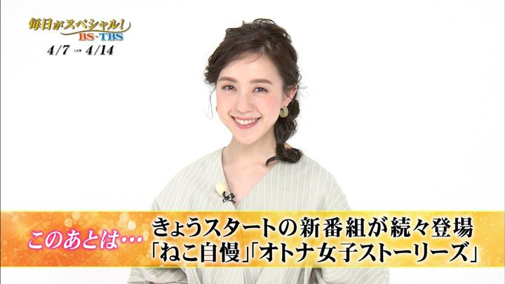 2019年04月07日古谷有美の画像11枚目