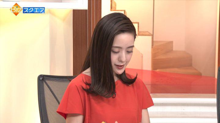2019年04月07日古谷有美の画像24枚目