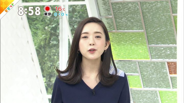 2019年04月09日古谷有美の画像11枚目