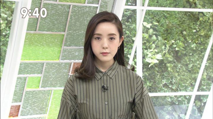 2019年04月12日古谷有美の画像14枚目