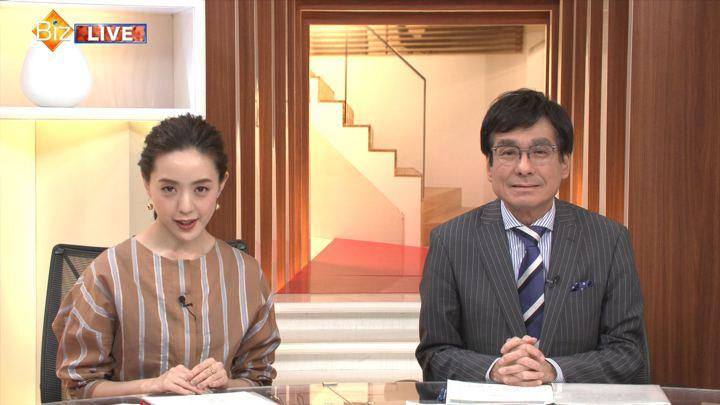 2019年04月14日古谷有美の画像02枚目