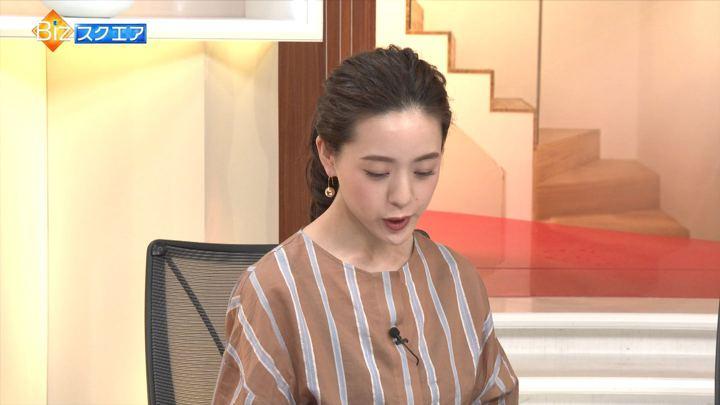 2019年04月14日古谷有美の画像08枚目