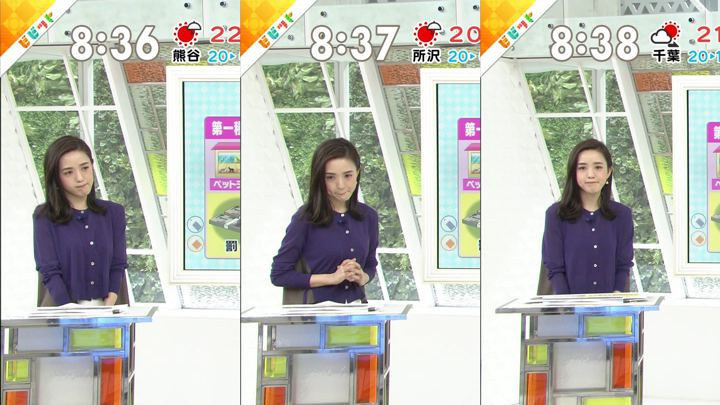 2019年04月15日古谷有美の画像02枚目