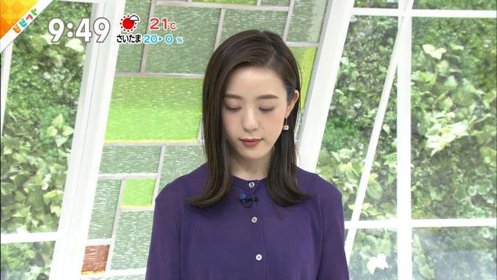 2019年04月15日古谷有美の画像12枚目