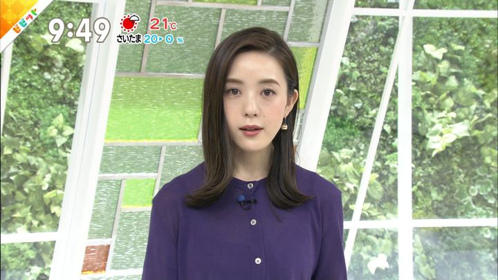 2019年04月15日古谷有美の画像13枚目
