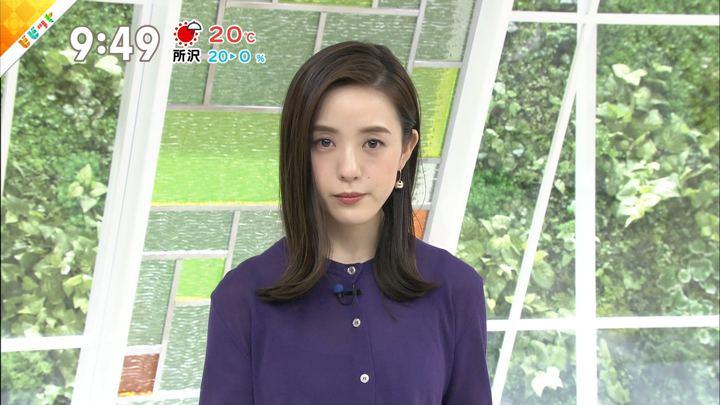 2019年04月15日古谷有美の画像14枚目