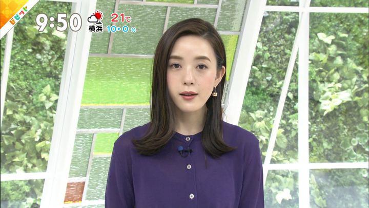 2019年04月15日古谷有美の画像15枚目