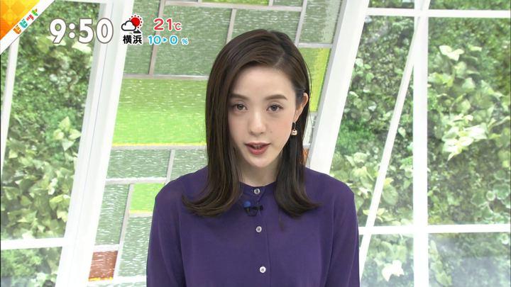 2019年04月15日古谷有美の画像16枚目