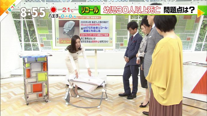 2019年04月16日古谷有美の画像04枚目
