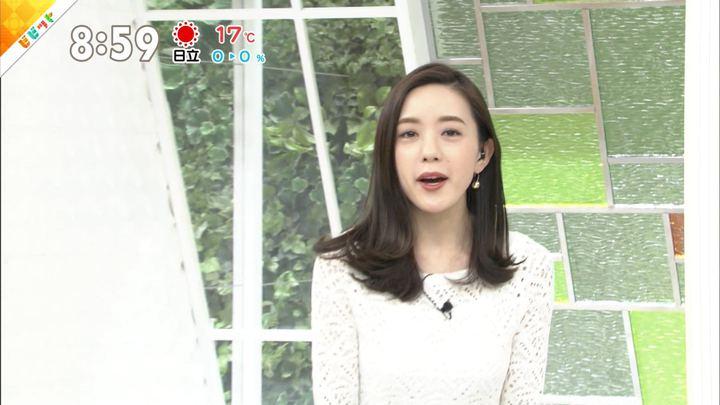 2019年04月16日古谷有美の画像15枚目