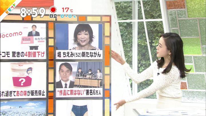 2019年04月16日古谷有美の画像16枚目