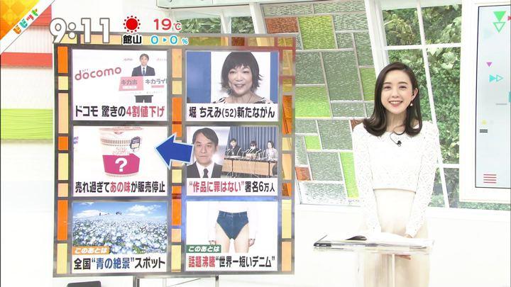 2019年04月16日古谷有美の画像25枚目