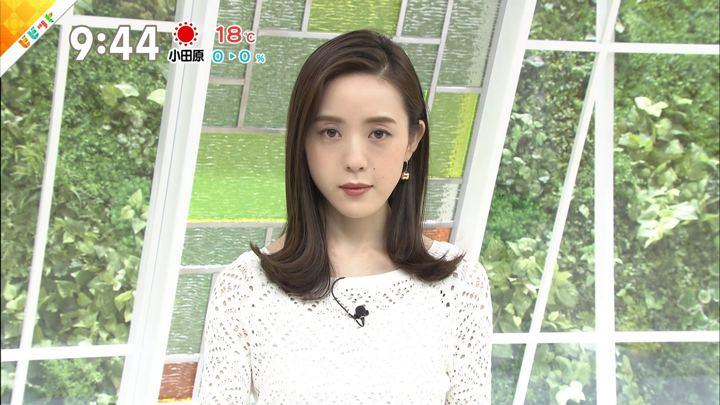 2019年04月16日古谷有美の画像29枚目