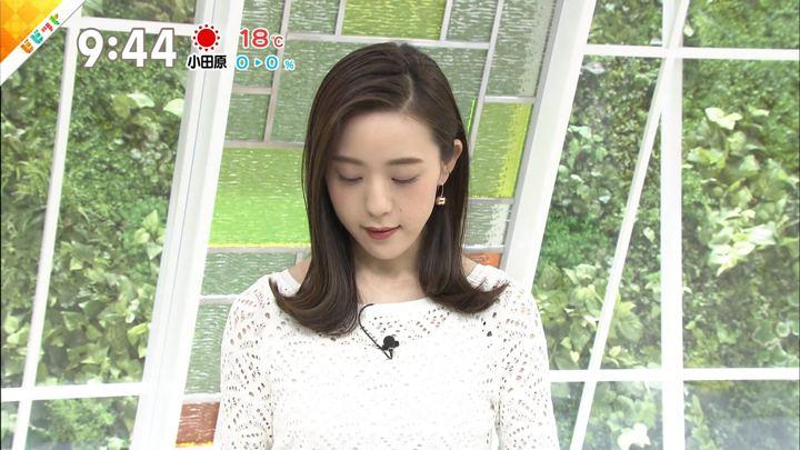 2019年04月16日古谷有美の画像30枚目