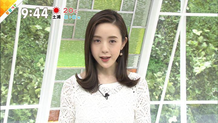 2019年04月16日古谷有美の画像31枚目