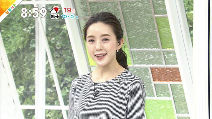 2019年04月23日古谷有美の画像09枚目