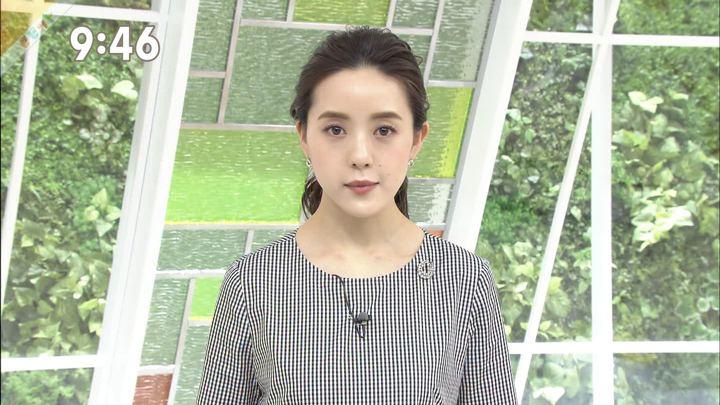2019年04月23日古谷有美の画像19枚目