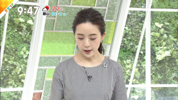 2019年04月23日古谷有美の画像22枚目