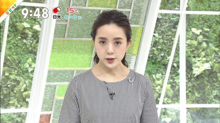 2019年04月23日古谷有美の画像23枚目