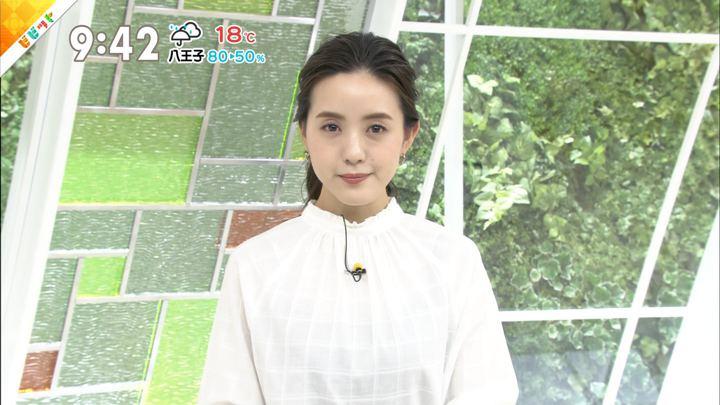 2019年04月26日古谷有美の画像15枚目