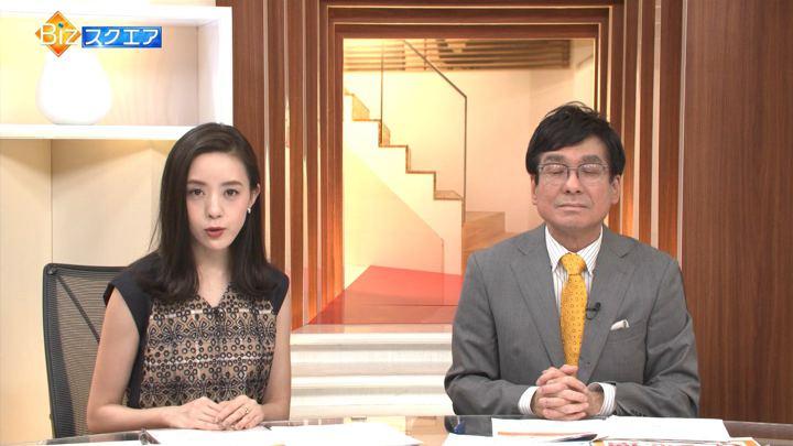 2019年04月28日古谷有美の画像02枚目