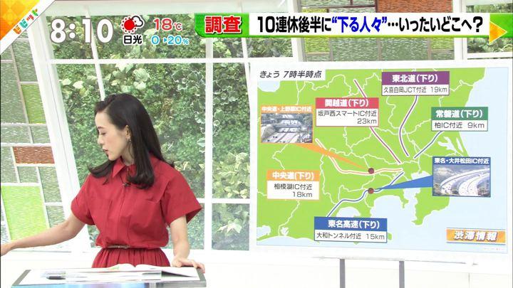 2019年05月03日古谷有美の画像03枚目