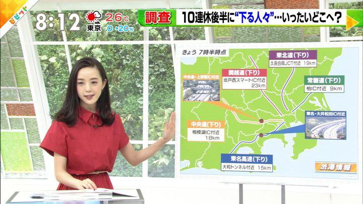 2019年05月03日古谷有美の画像04枚目