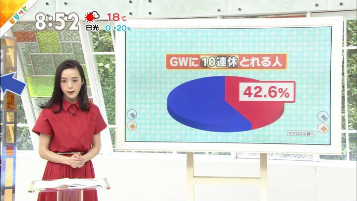 2019年05月03日古谷有美の画像11枚目