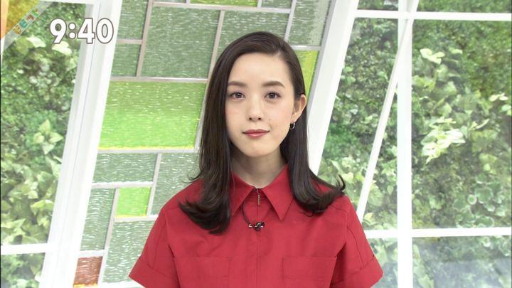 2019年05月03日古谷有美の画像20枚目