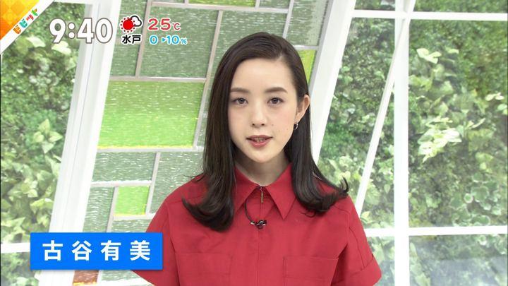 2019年05月03日古谷有美の画像21枚目